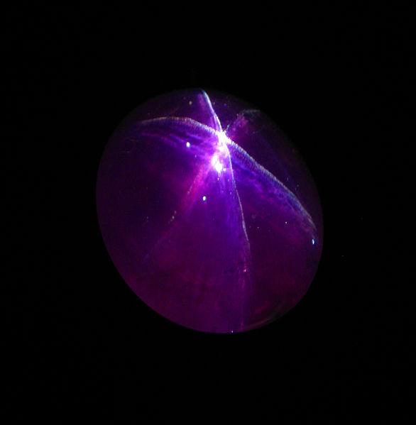 Corundum.  138.7 carat Rosser-Reeves Star Ruby