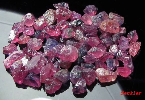 5. Corundum, Uncut Ruby Crystals. by unknown