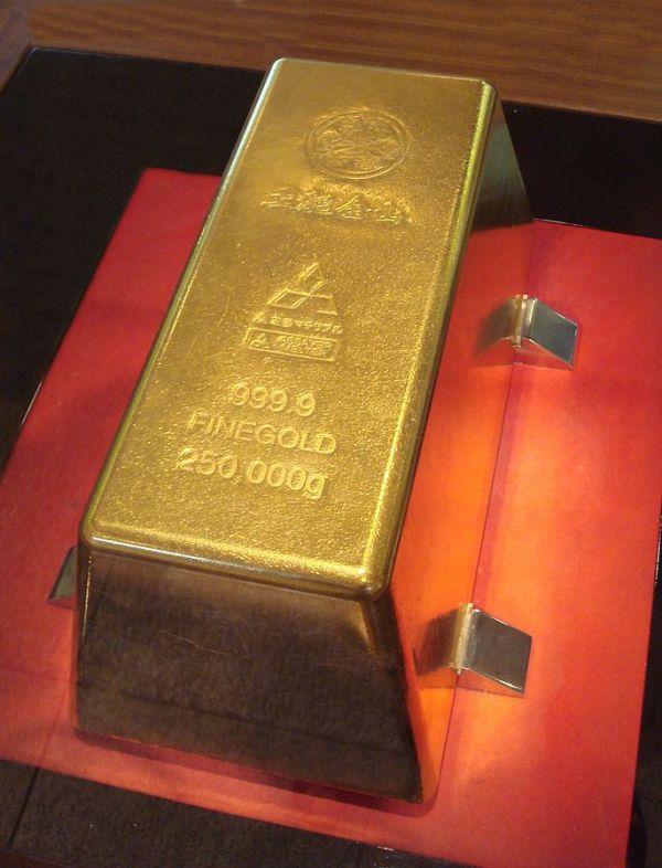 6. Gold Bar, 250kg, 550LB. PHGCOM